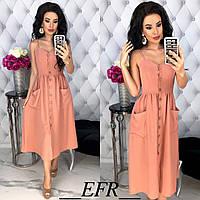 Платье женское на пуговицах (5 цветов) - Пудра ЕФ/-415, фото 1