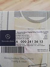 Подушка двигателя Mercedes Benz 814 (A0002413613)