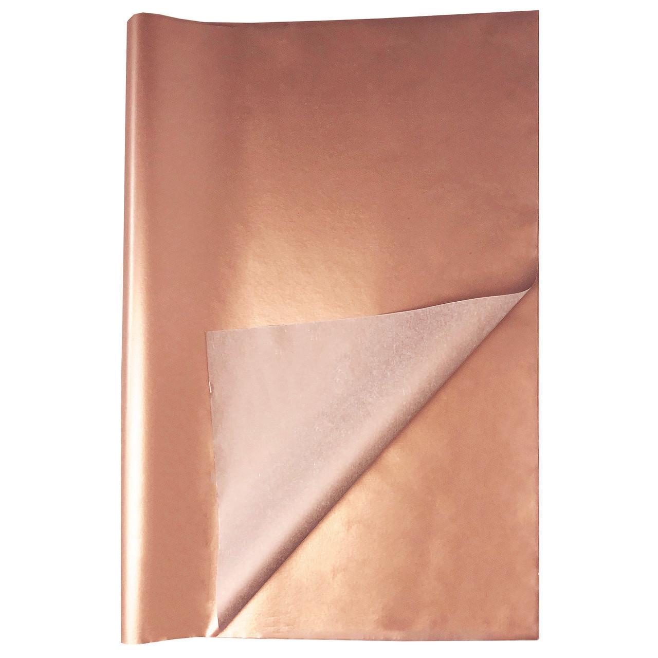 Бумага тишью розовое золото (металлизированная с одной стороны)