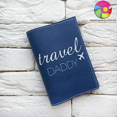 Обложка для паспорта Travel Daddy (темно-синий)