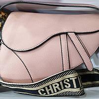 Женская кожаная сумка Dior седло кобура пистолет