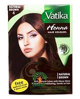 Фарба для волосся природна ватіка, колір-коричнева, хна. 6х10 грам. (Dabur VATIKA Naturals)