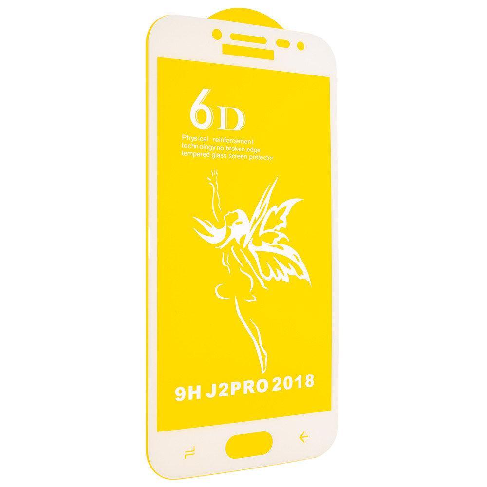 Защитное стекло Premium 6D для SAMSUNG J250 Galaxy J2 (2018) - белый