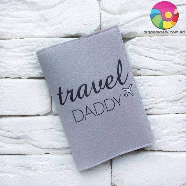 Обложка для паспорта Travel Daddy 3 (серый)