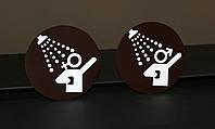 Табличка для душевой мужской и женский