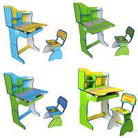 Детская парта-трансформер обучающая со стульчиком E2071 (Стол парта + детский стульчик), 4 цвета