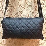 Клатч женский Сумка стеганная(стеганая сумка)только ОПТ/Стильная стеганая/Сумка для через плечо, фото 3
