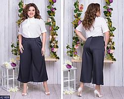 Брюки кюлоты женские стильные, большого размера, с карманами, до 54 размера, повседневные офисные брюки