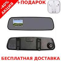 """Автомобильное зеркало заднего вида - видеорегистратор дисплей 3"""" одна камера + наушники iPhone 3.5"""