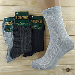 Летние мужские носки сетка Житомир Украина 41-45р  ассорти с серым   НМЛ-06593