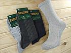 Летние мужские носки сетка Житомир Украина 41-45р  ассорти с серым   НМЛ-06593, фото 2