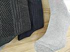 Летние мужские носки сетка Житомир Украина 41-45р  ассорти с серым   НМЛ-06593, фото 3