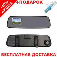 """Автомобильное зеркало заднего вида - видеорегистратор дисплей 3"""" одна камера + монопод для селфи"""