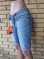 Бриджи женские  джинсовые стрейчевые MADOC, фото 3