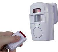 Бытовая сигнализация для дома и дачи с датчиком движения
