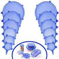 Силиконовые универсальные крышки Super stretch silicone lids синие