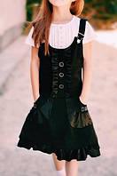 Сарафан школьный для девочки Kinder Украина чёрный 6548