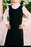 Сарафан школьный для девочки Kinder Украина чёрный 6549