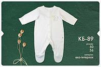 Человечек Органик Бемби Украина молочный КБ89