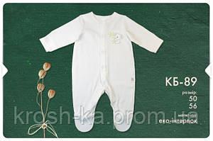 Человечек для новорожденных (Bembi)Бемби Украина молочный КБ89