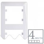 Рамка 4-кратна вертикальна Lumina-2, біла
