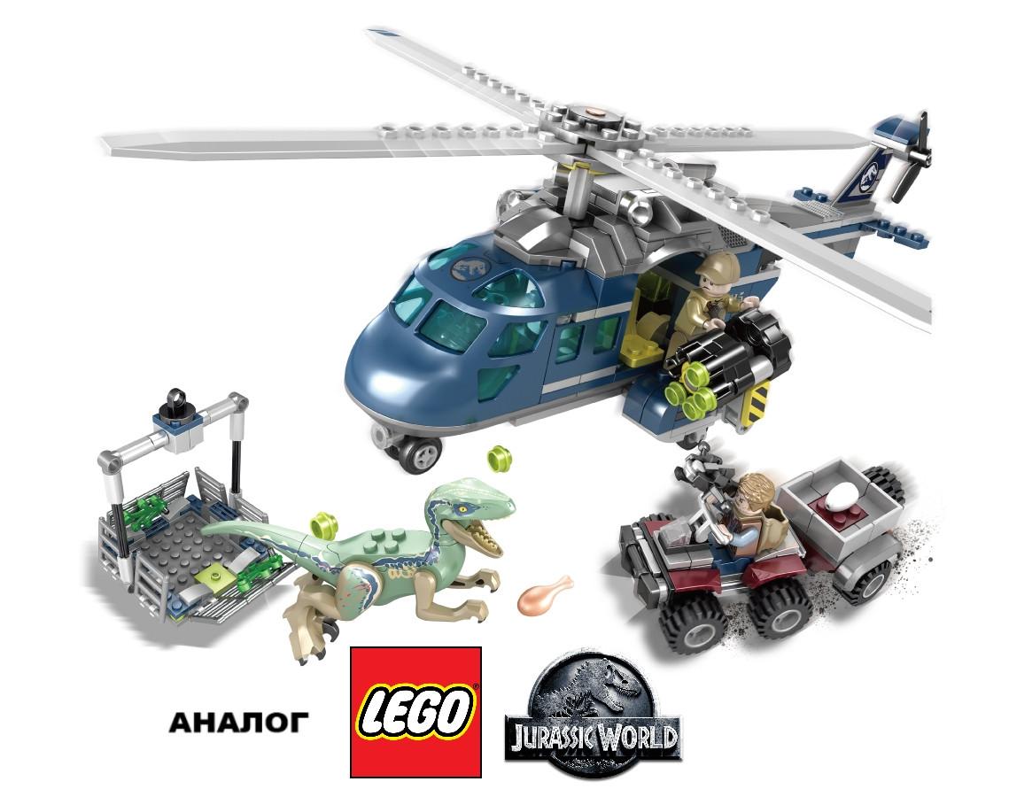 Конструктор JVToy 25001 миссия «Спасти динозавра Блу» 433 детали (Аналог Lego Jurassic World лего), фото 1