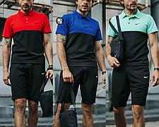 Мужской спортивный комплект (футболка поло+шорты) в стиле Nike 3 вида в наличии + Барсетка в подарок!