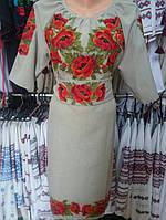 """Вышиванка,платье женское""""Солнечные маки"""""""
