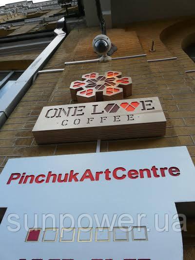 One Love Coffee в Пинчук Арт Центре 20