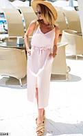 Красивое молодежное летнее платье с открытой спиной софт 42-46 размеров, 3 цвета 44-46, пудра
