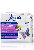 Прокладки с крыльцами Jessa Ultra-Binden Normal + Flügel Active Generation **** 16шт