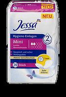 Специальные прокладки Hygiene-Einlagen Mini ** 20шт