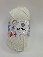Пряжа yumurcak Kartopu (плюшевая) - цвет кремовый