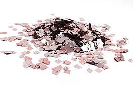 Конфетти квадратики розовое золото. Вес:500гр.