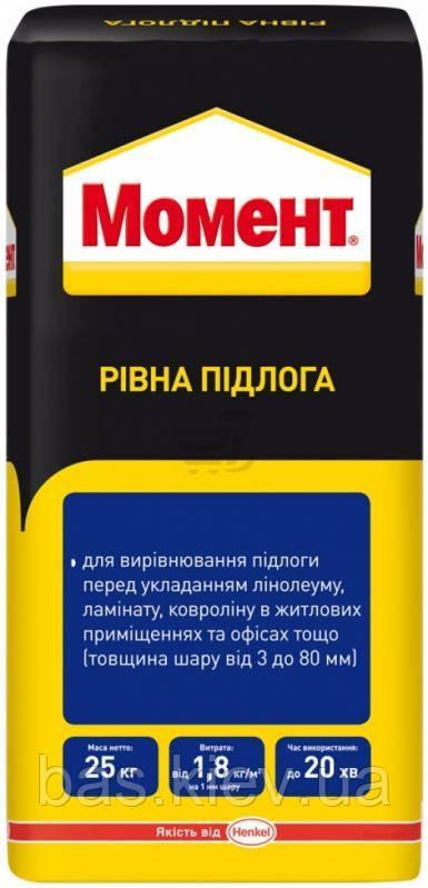 МОМЕНТ Рівна підлога (від 3мм до 80мм), 25кг