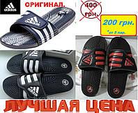 Сланцы мужские массажные шлепки Adidas Santiossage, шлепанцы с массажной подошвой.