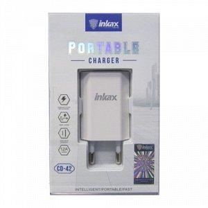 Сетевое зарядное устройство Inkax CD-42