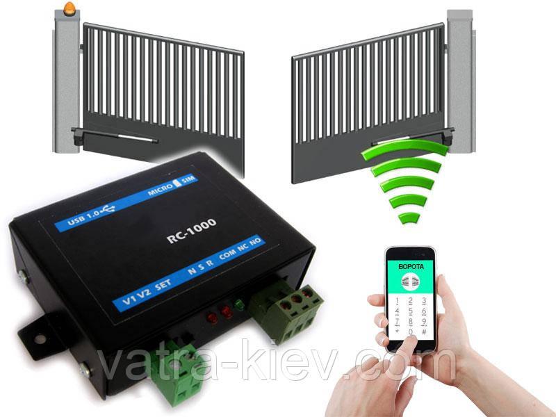 GSM ключ-модуль для відкриття шлагбаума і воріт Geos RC-1000 до 1000 користувачів