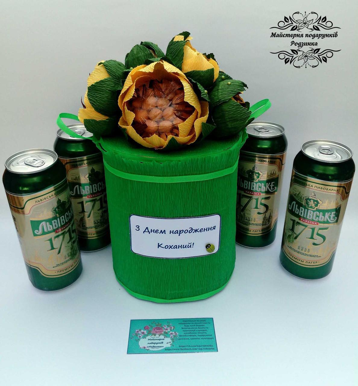Подарункова коробка на 4 банки пива.Їстивний букет в коробці. Мужской букет. Пивной торт