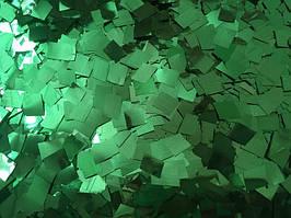 Конфетти квадратики зелёный. Вес:500гр.