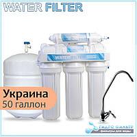 Фильтр обратного осмоса WATER FILTER RO-5, фото 1