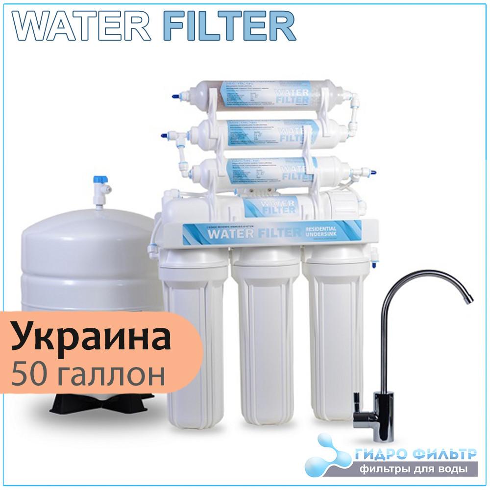 Фильтр обратного осмоса WATER FILTER RO-6