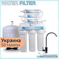 Фильтр обратного осмоса WATER FILTER RO-6, фото 1