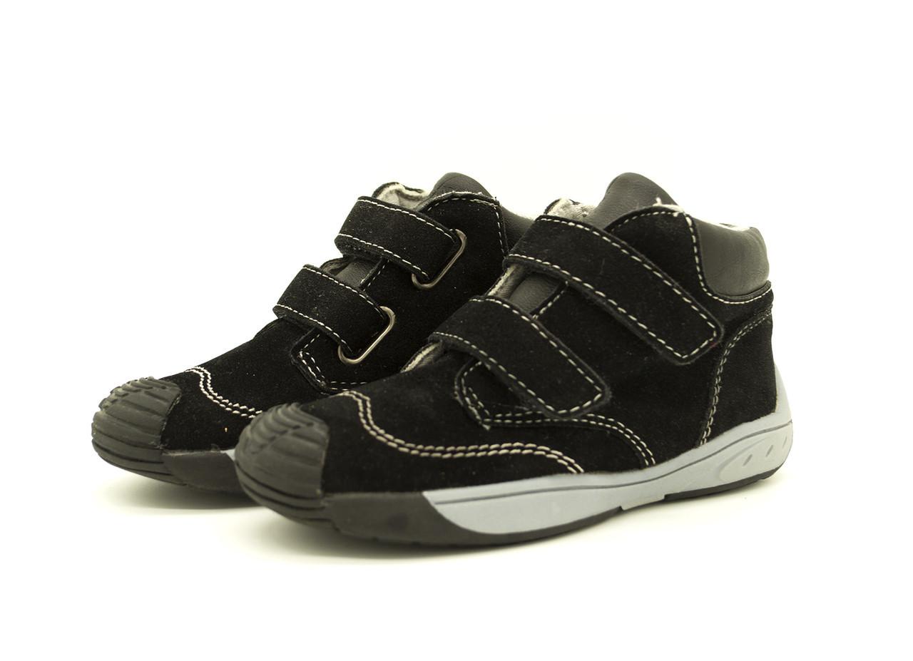 Демисезонные кроссовки фирмы Lupilu Германия Размеры: 26