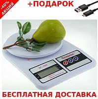 Весы electronic kitchen scale sf-400 Электронные весы кухонные до 10 кг + шнур зарядки