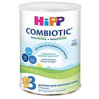 Дитяча суха молочна суміш  HiPP «Combiotic» 3 для подальшого годування,с 10 месяцев  750г