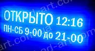Светодиодное табло бегущая строка LED-ART-320х1280х80 мм, led табло вывеска