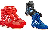 Борцовки замшевые GreenHill 1522 (обувь для борьбы): размер 33-45, 3 цвета