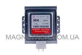 Магнетрон для микроволновой печи 2M246-050GF LG 6324W1A001L (Оригинал) (code: 04674)
