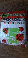 """Шкарпетки дитячі капронові""""Podkolanowek"""" Польща 14-17 см"""